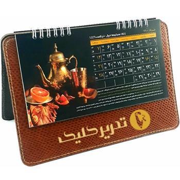 تقویم رومیزی پایه دار چرم پاسارگاد